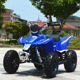 36v chain drive mini electric ATV quad 1000w