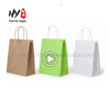 Eco friendly outdoor portable paper bag