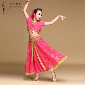 97d3f4c8b Bollywood Dance Costumes