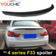 Performance P style carbon fiber rear spoiler wing for BMW 4 series F33 cabriolet 2014+