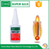 cyano acrylate sealant & adhesive glue