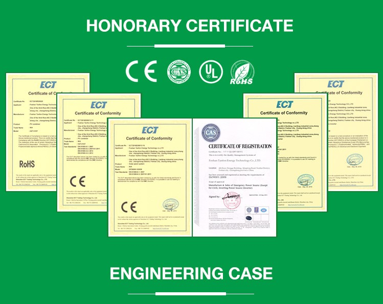 solar street led light system CE and RoHS certificate