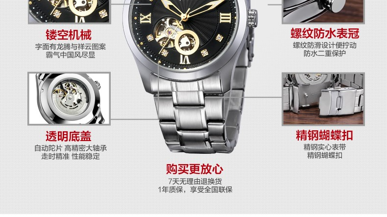 Time story waterproof steel keel automatic hollow out mechanical watch