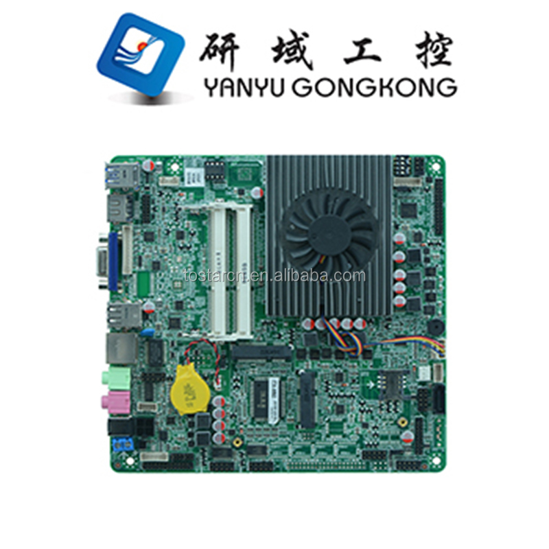 2017 Hotsale Intel Skylake-U I3 I5 I7 3855U processor dual nic mini pc computer motherboard for mining machine oem/ODM China