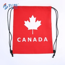 (High) 저 (Quality Custom design Logo Wholesale 싼 프로모션 <span class=keywords><strong>면</strong></span> 풀업 (pull 긋 String 천 Bag with logo