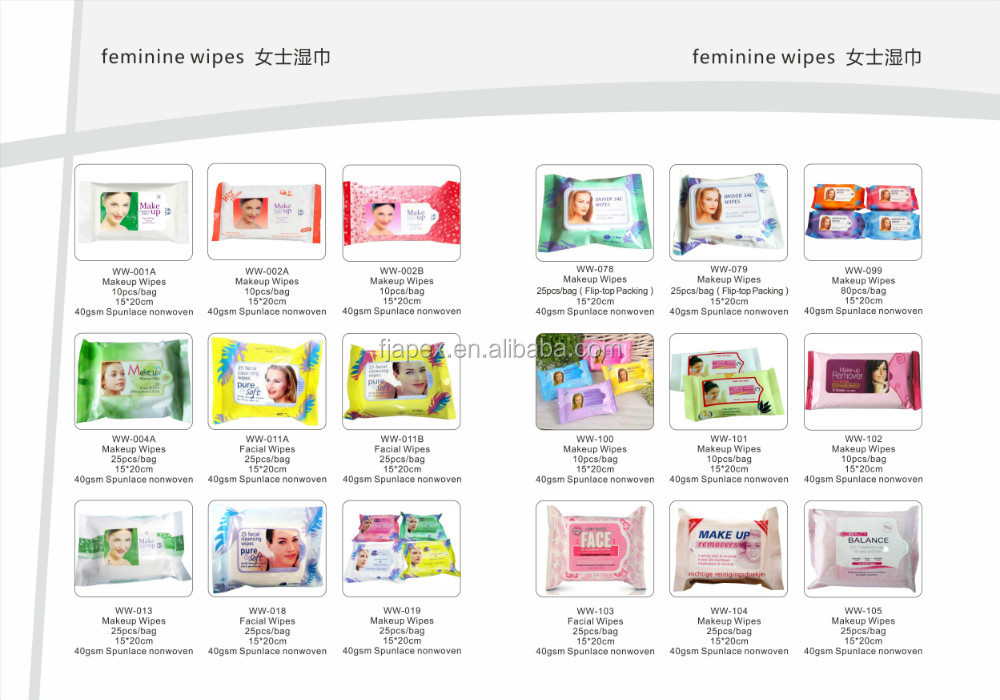 Cheapest Baby Wet Wipes Manufacturer In China