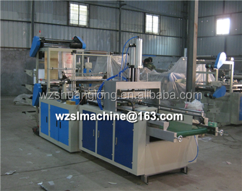 high speed cloth bag making machine side sealing bag machine