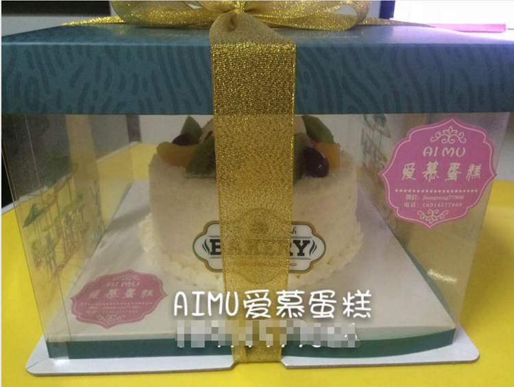 Anti-Scratch Clear Plastic PET wedding Favor cake package box