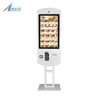 32 inch floor standing fast food ordering automatic queuing wifi payment terminal