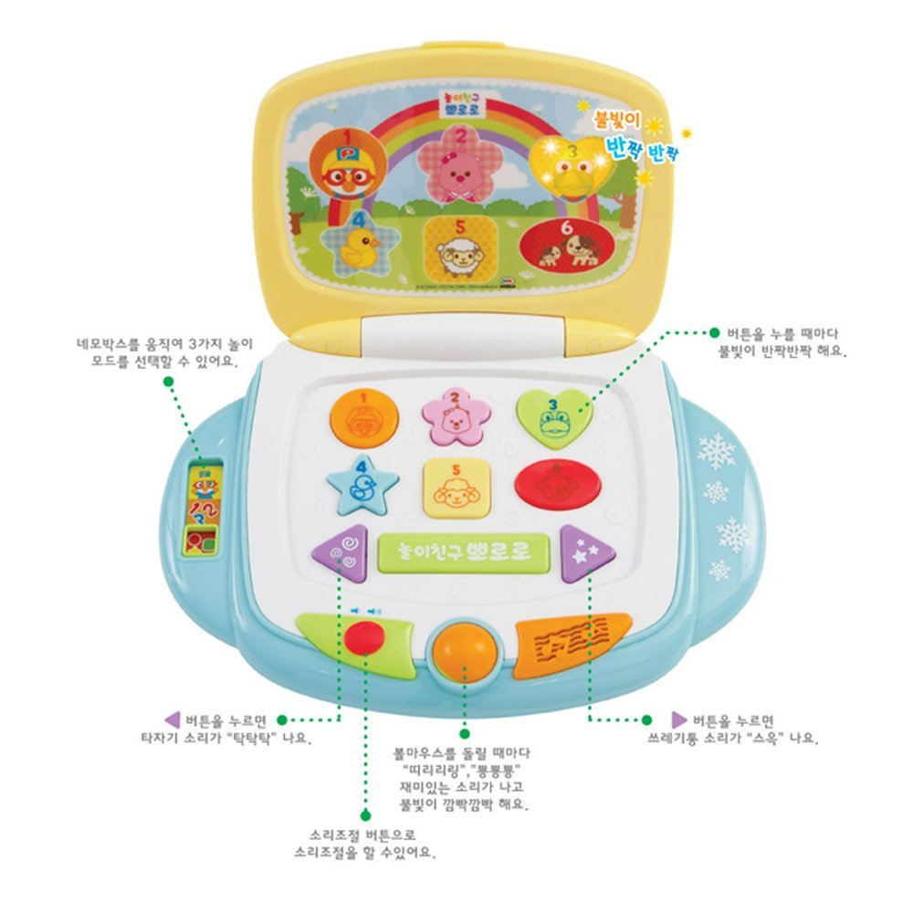 Pororo Toy Laptop for Baby