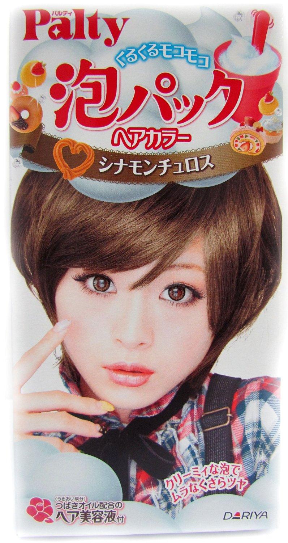 Buy Dariya Palty Hair Color Raspberry Macaroon New Color In