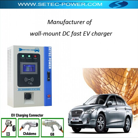 Wallbox 20kw EV Rapid Charging Station