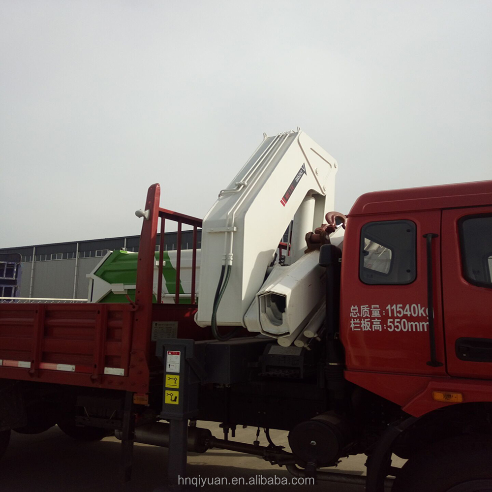 hot sale good quality 20t mobile truck mounted crane for sale