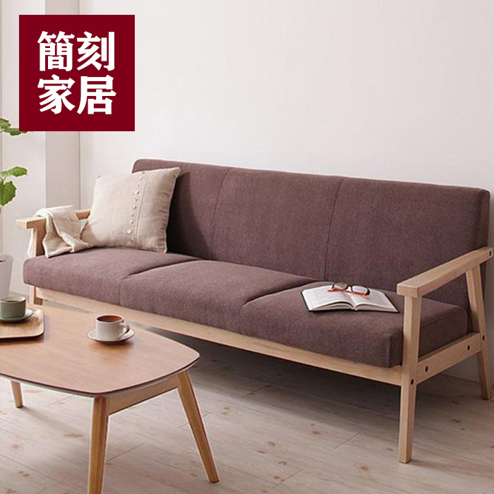 nordic ikea office personality cafes japanese fabric sofa small apartment washable small sofa. Black Bedroom Furniture Sets. Home Design Ideas