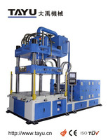 TK-2800plastic injection moulding machine