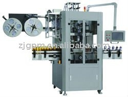 high quality shrink sleeve applicator PM-600 labeling machine