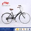 China factory direct supply comfortable bike/wholesale best price comfortable city bike/28 inch cheap city bike for sale