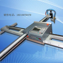 small metal portable cutting machine SNR-QB