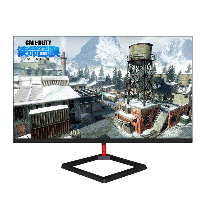 Smooth picture 27 inch gaming 2k monitor 144hz