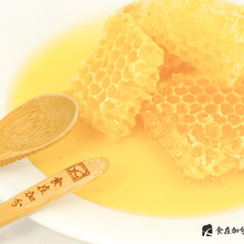 Taiwan Forest fresh pure natural honey with yellow amber honey bee