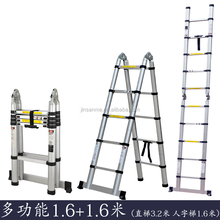 3.2m double faces telescopic retractable step ladder