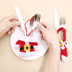 Creative 1 Set Clothes Christmas Knife and Fork Holder Silverware Cutlery Pouch Bag Christmas Decoration