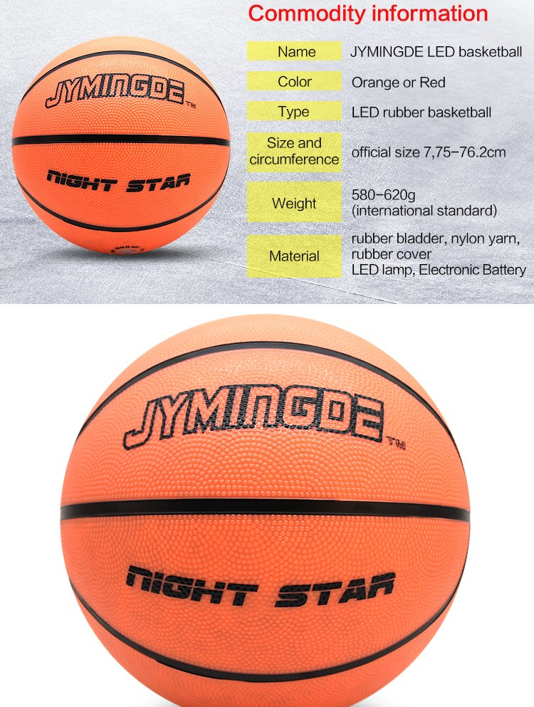 JYMingde size 7 best grip shiny glow in dark basketball