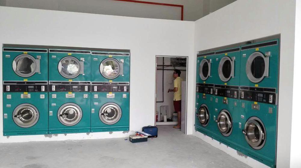 card operated washing machine