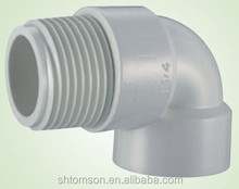 BS pvc thread water supply pipes