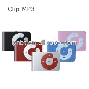 Islamic Quran Mp3 Player, Islamic Quran Mp3 Player Suppliers