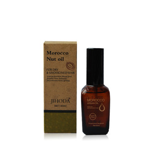 Singapore hot market hair argan oil pricebuy bulk 100% Essential oil set