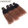 /product-detail/chocolate-2017-hot-sale-curly-wave-ombre-color-1b-30-remy-hair-online-wholesale-cheap-price-remy-hair-60733384894.html