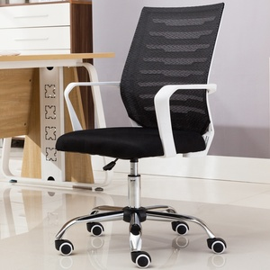 Modern Furniture Portable Factory Conference Meeting Office Chair