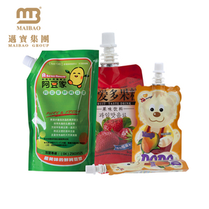 pure biodegradable material customized bag in box water dispenser juice pouch