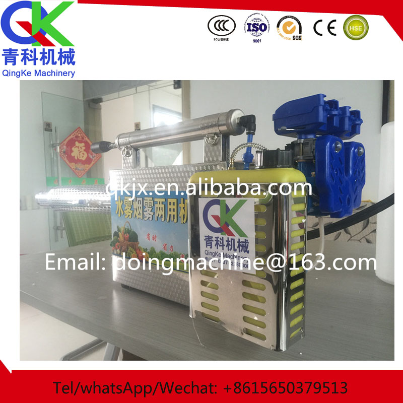 With CE China chemical misting Fogging Machine for pest control