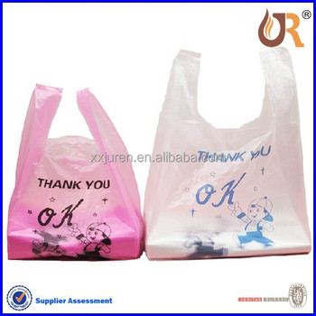Custom Printed T Shirt Thank You Plastic Bag Grocery Bags