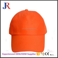 2017 the Best price high quality the cheap plain sport wholesale promotion custom 5 panel polyester cap