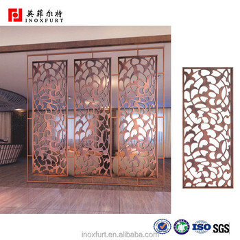 Laser Cut Stainless Steel Metal Screen