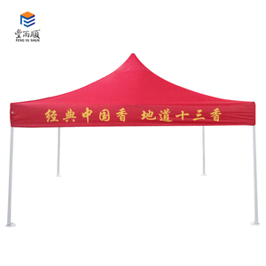 exhibition stall tent dresses plus size tents for events small