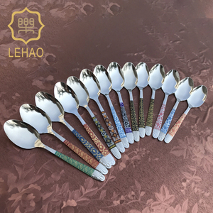 Wedding Souvenir Korean Fork And Spoon Gift Set