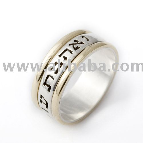 Hebrew Wedding Rings Hebrew Wedding Rings Suppliers and