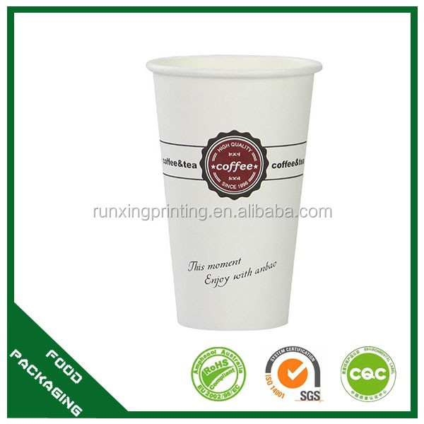 Hot drink cups,disposable drink cups,paper drink cups