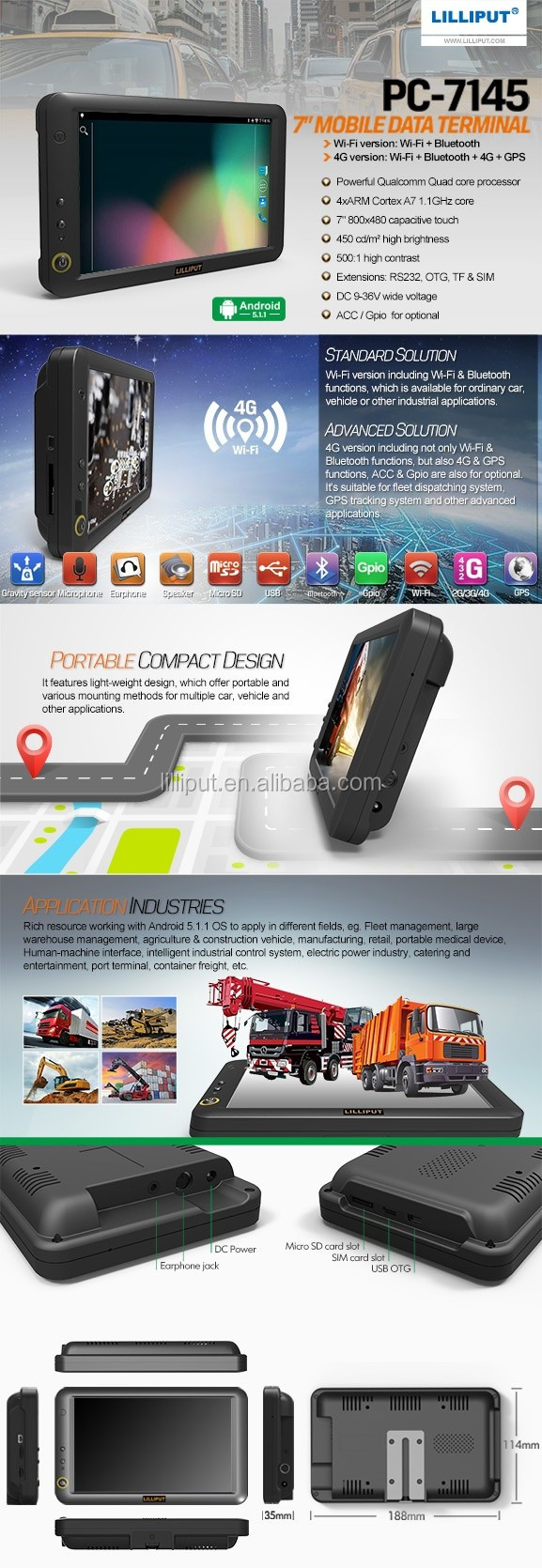 "Lilliput 7"" Rugged tablet PC with Android 5.1.1 OS to apply in Fleet management, Industrial Control,Agricultural machinery"