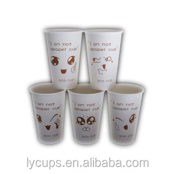 any sizes printed disposable paper coffee cups