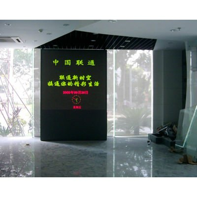 Dual Color dot matrix LED Display