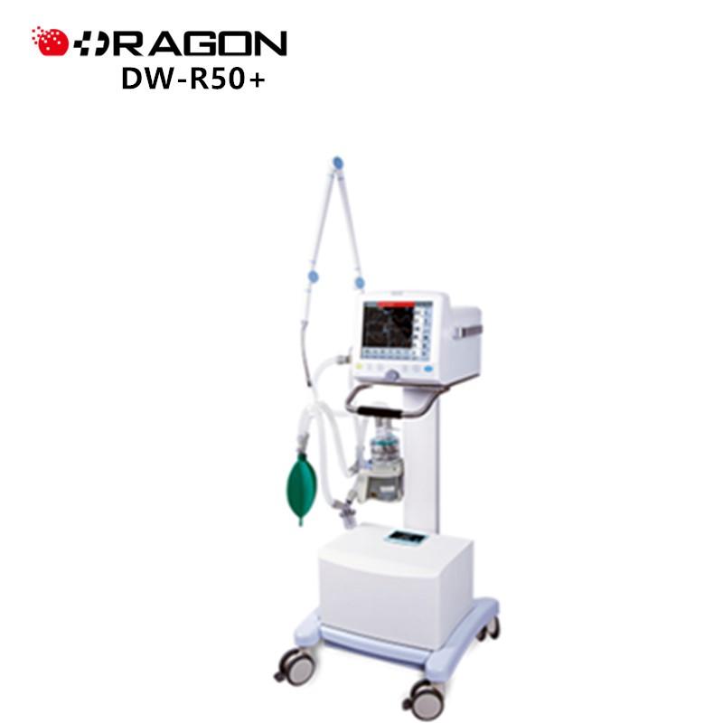 Dw-r50+ Hospital Icu Breathing Ventilator Medical Machine Price - Buy Icu  Ventilator Machine,Breathing Ventilator Medical,Icu Ventilator Price  Product