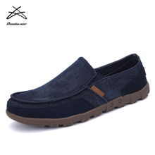 2018 best fashion mens casual shoes sneakers, cheap mens flat soft sole casual shoes men