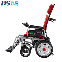 elevating seat power wheelchair electric chair