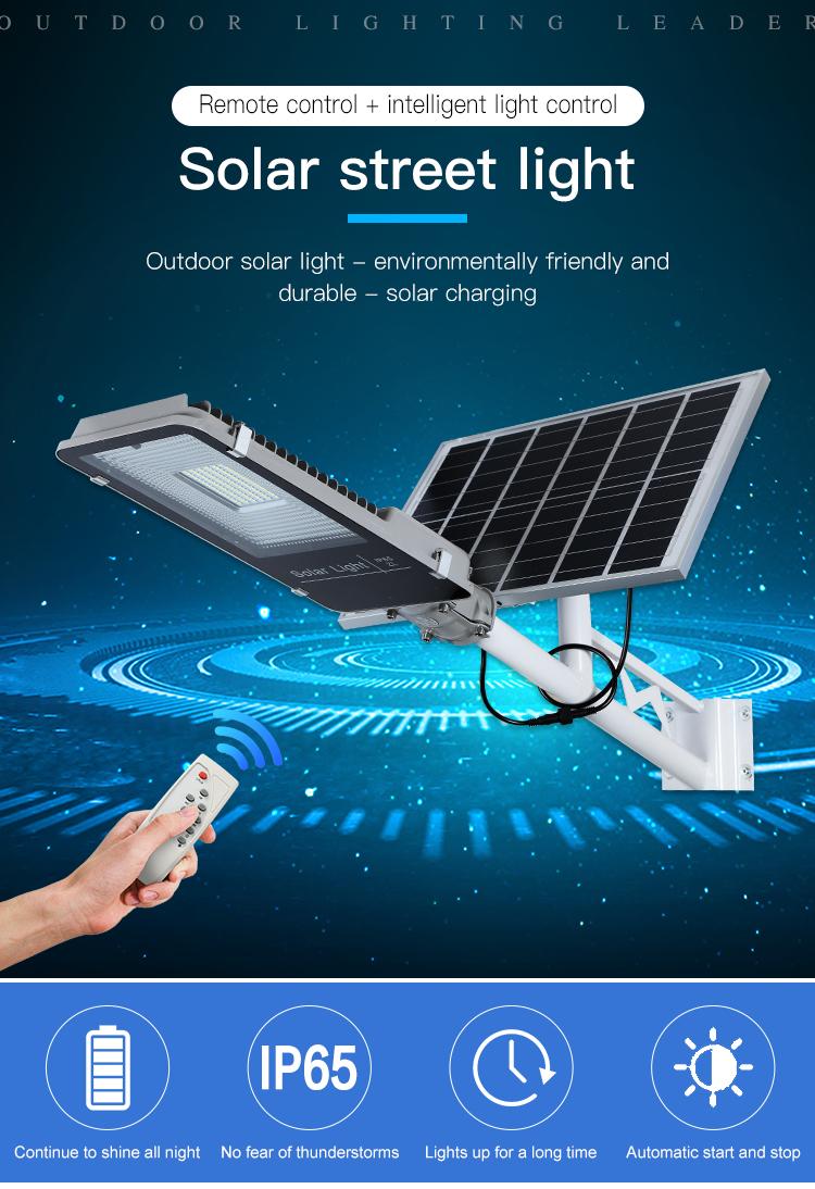Remote Control Outdoor IP65 Waterproof Aluminum 50w 70w 100w 150w 200w 300w Led Solar Street Light
