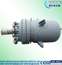 2000L Stainless Steel Pyrolysis Reactor
